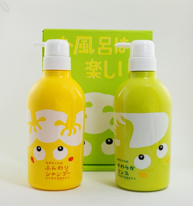 Product image of Yuzu Shampoo & Conditioner bottles