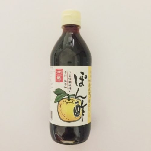 bottle of Uchibori Ponzu